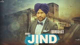 Jind – Amrinder Gill – Bambukat