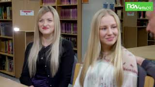 Как относятся к студентам из России? Впечатления и комментарии студентов