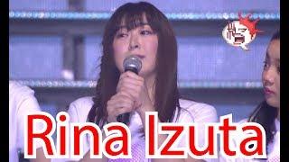 (April Fools' Day) IZURINA ประกาศจบการศึกษาจาก BNK48