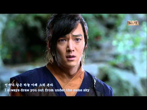 [MV Sub]최진혁 - 잘있나요 (구가의 서 OST special) 1080p (Acoustic ver)