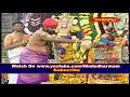 ఓం నమః శివాయ: Hara Hara Mahadeva | Hindu Dharmam  - 01:25 min - News - Video