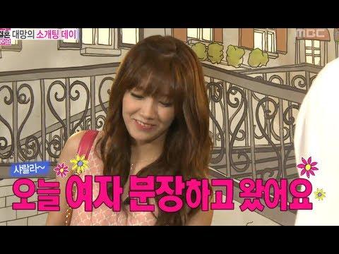 We Got Married, Key,Eun-ji Meeting #08, 키-은지 미팅 20130824