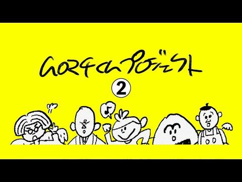 ムロマチくんプロジェクト②『キャラクターを描くぞ!』<室町ログ#56>