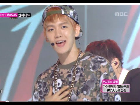 EXO - Growl, 엑소 - 으르렁 Music core 20130803