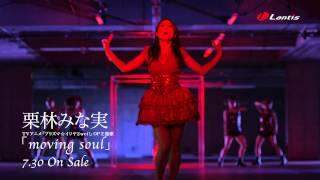OP主題歌 MV Short ver