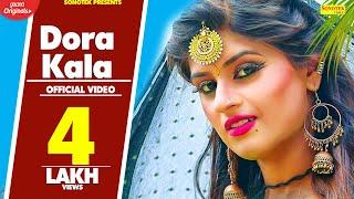 Dora Kala – DC Madana Ft Himanshi Goswami