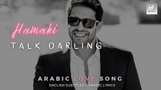 Mohamed Hamaki - Say and Talk - Arabic Love Song -