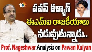Prof. Nageshwar Analysis on Pawan Kalyan Political Strateg..
