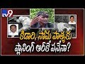 Police suspect Maoist Ramakrishna behind Araku killings