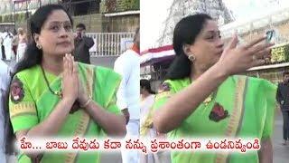 Vijayashanthi Visits Tirumala..
