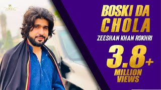 Boski Da Chola By Zeeshan Khan Rokhri 1