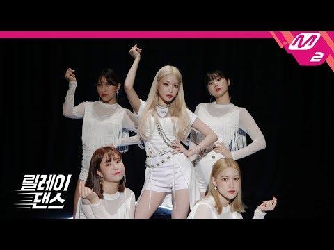 [릴레이댄스] 청하(CHUNG HA) - Snapping