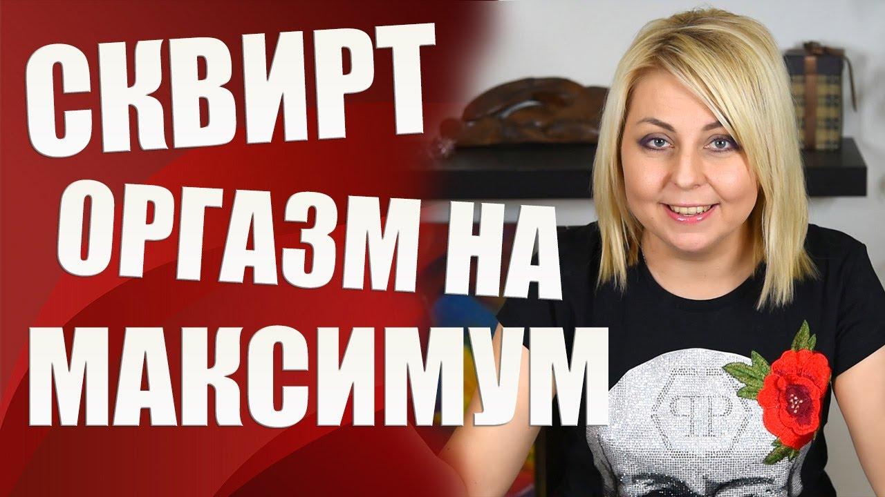 извиняюсь, но, по-моему, Проститутка москва 1500 1000 руб что сейчас могу