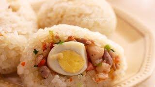 XÔI NGŨ BẢO Đơn Giản Tròn Vị Thơm Ngon | Nhung Cooking