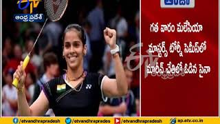 Saina Nehwal Wins Indonesia Masters 2019 Final..