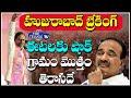 ఈటలకు షాక్..| గ్రామం మొత్తం తెరాసకే మద్దత్తు | Huzurabad Byelection Breaking News | Top Telugu TV