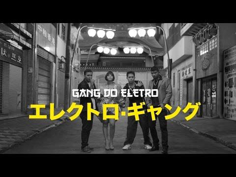 Baixar Gang do Eletro - Tubagas  (official)