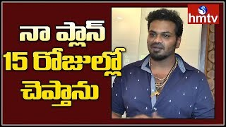 Manchu Manoj Gives Clarity On His Political Entry..