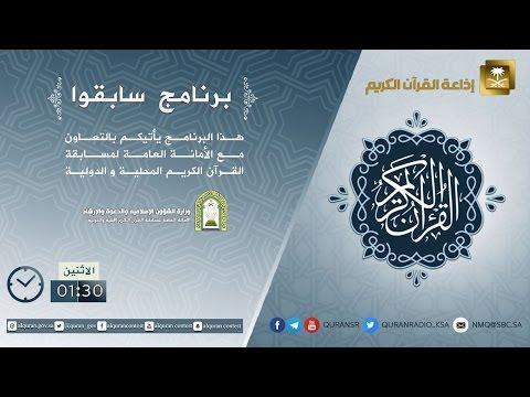 مع الرحمن رمضان شهر القرآن Blog Blog Posts Neon Signs