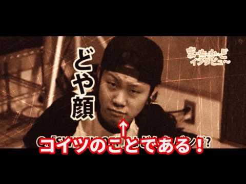 メタボリックシンジゲート vs 大阪MUSE 『格差社会』