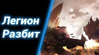 Тысячи Повержены [Zergling Defense] ● StarCraft 2