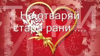 Драгана Миркович - Мъжка сълза