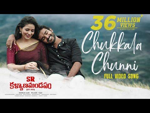 Video song 'Chukkala Chunni' - SR Kalyanamandapam ft. Kiran Abbavaram, Priyanka