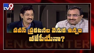 Ram Madhav in Encounter with Murali Krishna: Full Episode..