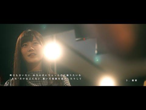 ドラマストア / Mini Album『swallowtail』Trailer