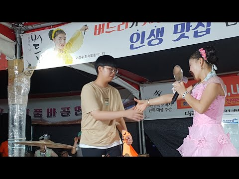 ♥버드리♥ 8월5일 16세 남자리틀버드리 또 등장 ! 밤공연중반  평창더위사냥축제
