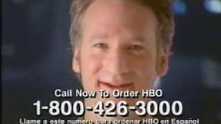 1995 hbo free weekend preview
