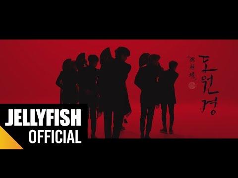 빅스 (VIXX) - 도원경(桃源境) (Shangri-La) Official M/V