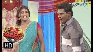 Chammak Chandra Performance   Extra Jabardasth   10th November 2017   ETV Telugu