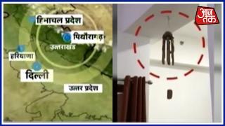 Earthquake: Tremors Felt In Delhi, North India