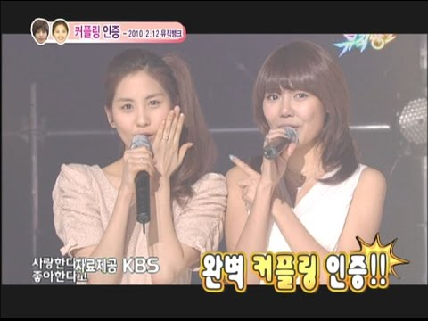 【TVPP】Seohyun(SNSD) - Show couple ring on stage, 서현(소녀시대) - 공연 중 커플링 인증! @We Got Married
