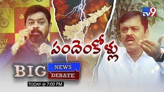 Big Debate: CM Ramesh Vs GVL Narasimha Rao..