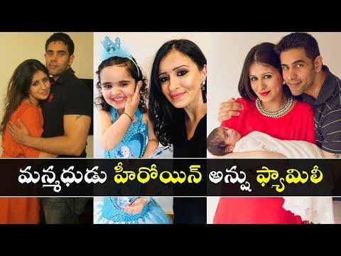 Manmadhudu movie heroine Anshu family's latest pics create buzz
