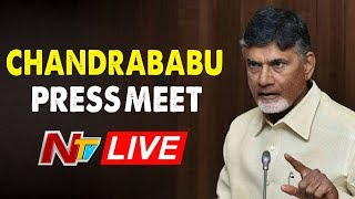 Chandrababu to Announce TDP MLA Candidates First List | NTV LIVE