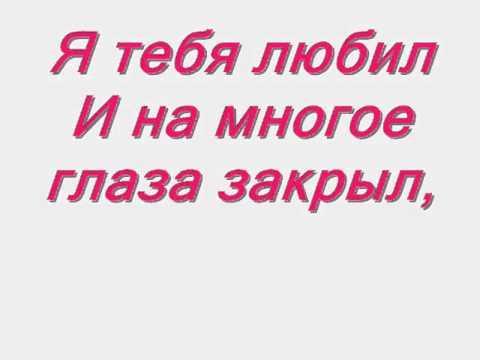 Влад Соколовский-Мне любопытно [lyrics]