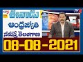 Today News Paper Main Headlines | 8th August 2021 | TV5 News