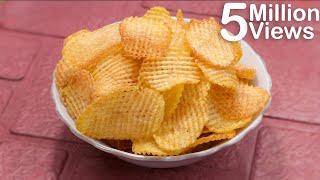 ক্রিস্পি পোটেটো চিপস | Crispy Potato Chips | আলুর চিপস | Bangla Recipe