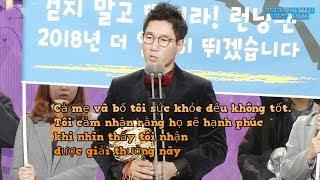 Bố Ji Suk Jin Qua Đời Running Man Tạm Hoãn Ghi Hình Cùng Với BLACKPINK