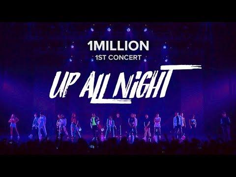 1MILLION 1st Concert / UP ALL NIGHT
