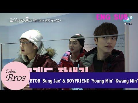 Yook Sung Jae&Youngmin, Kwangmin Celeb Bros EP4.