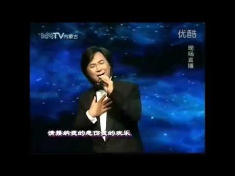 廖昌永《父親的草原母親的河》