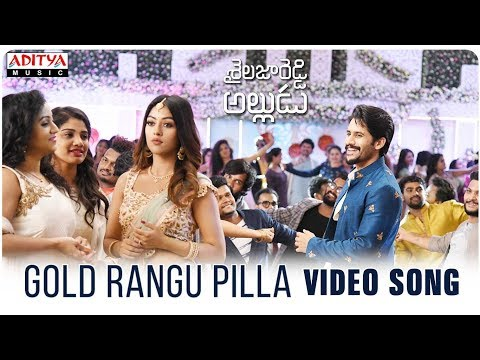 Gold Rangu Pilla Video Song | Shailaja Reddy Alludu
