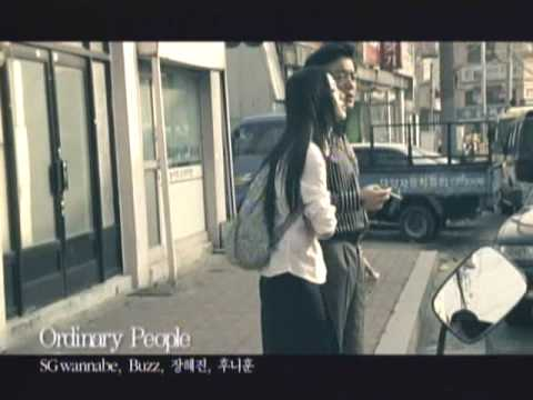 [MV] SG 워너비 '사랑가' MV  (SG WANNABE