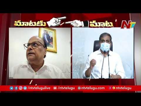 Yanamala Ramakrishnudu Vs Sajjala Ramakrishna Reddy- War of words