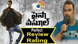 Paisa Vasool movie reviews by Mahesh Kathi..