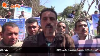 فلاحي مدينة السادات : ان لم تعود الارض سننضم الي داعش
